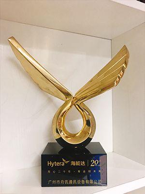 荣誉奖杯2
