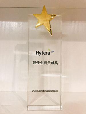 荣誉奖杯3