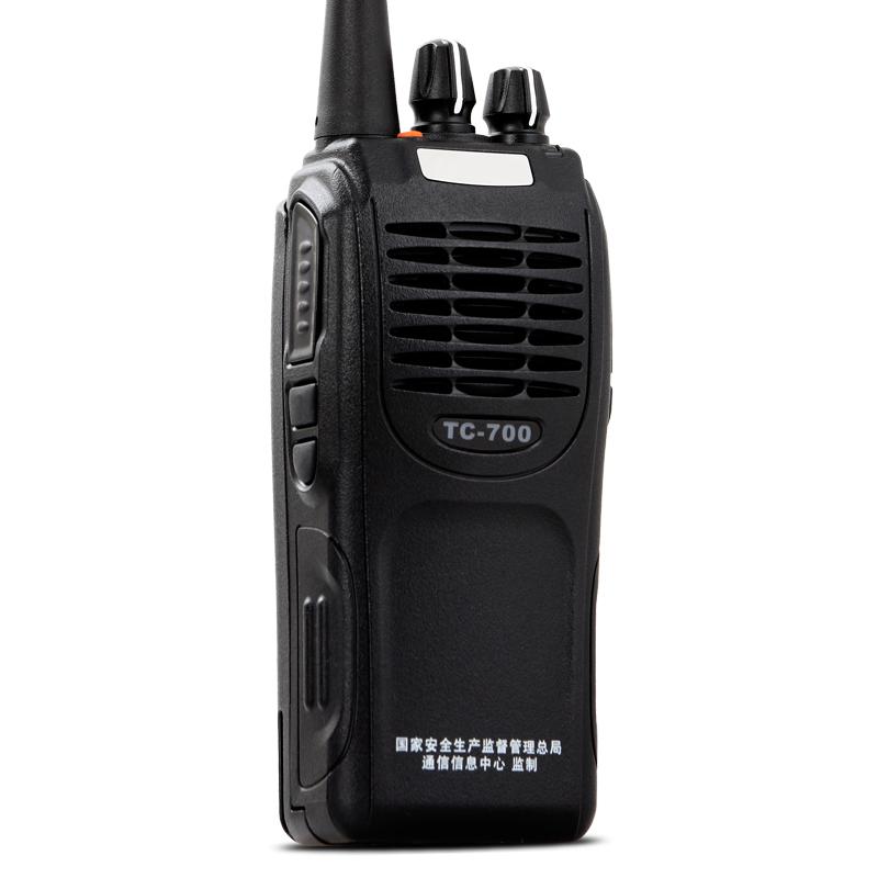 TC-700Ex
