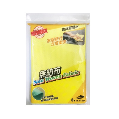 Multi-purpose cleaning cloth