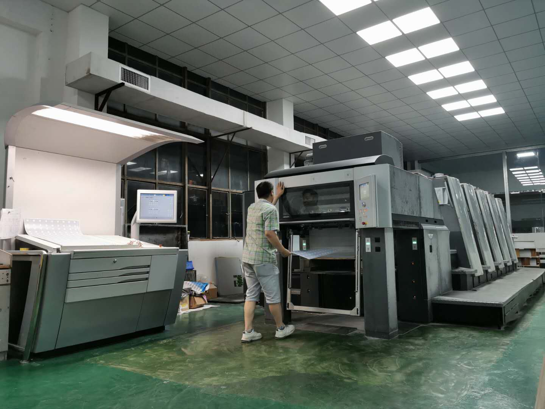 数码魔术花切扑克牌印刷在中国-高速喷码印刷技术