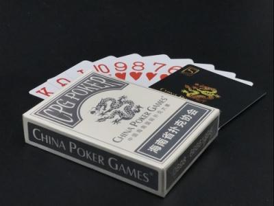 海南三亚德州比赛扑克牌,德州塑料扑克牌印刷