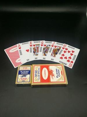 条码扑克牌定做四边扫描扑克印刷