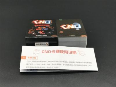 扑克牌厂家按开户要求定做化学元素扑克牌