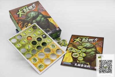 苏州游戏卡牌定制厂家