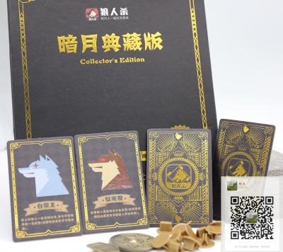 南京、桌游戏 卡牌定制生产厂家
