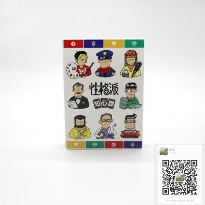 杭州卡片定制工厂