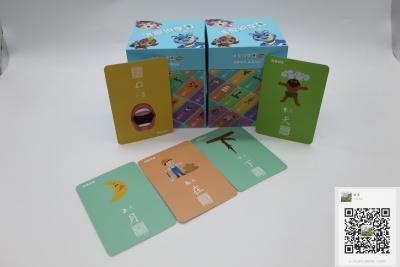 儿童教育卡牌