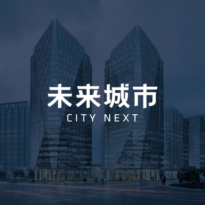 华润 未来城市