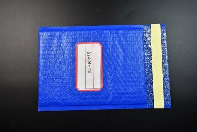 共挤膜气泡袋(蓝色)