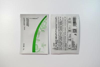 铝箔复合化妆品袋  复合铝箔袋 面膜袋