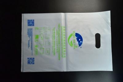 生物降解料印刷手挽袋