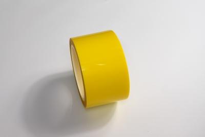 电池终止胶带(黄色)
