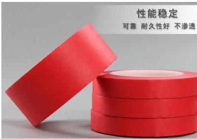 红色美纹纸胶带
