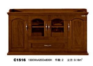 演講C1516