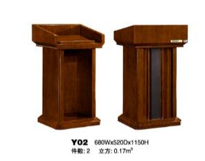 演講台Y02