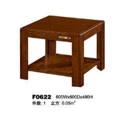 茶幾F0622