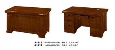 職員桌A1612
