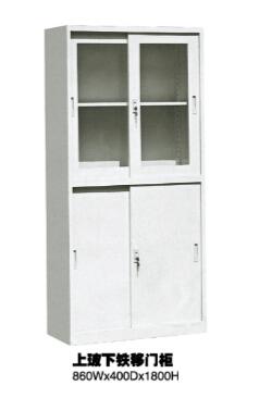 上玻下貼鐵移門櫃