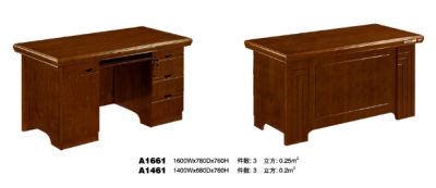 職員桌A1661