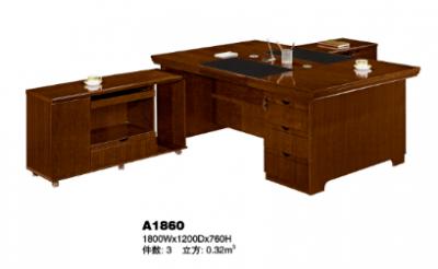 職員桌A1860