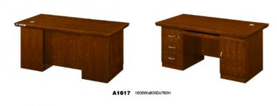 職員桌A1617