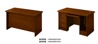 職員桌A1216