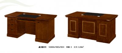 職員桌A1611