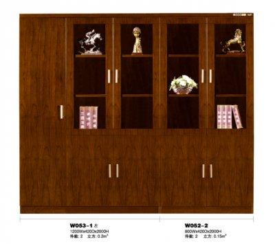 文件櫃W053-1