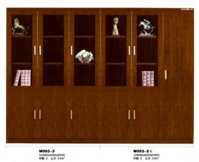 文件櫃W053-3