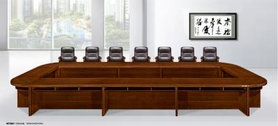 百變會議桌H7261