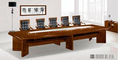 會議桌H3868