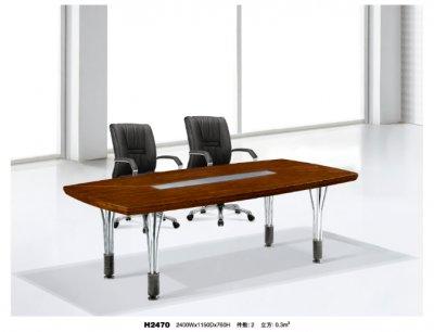 會議桌H2470