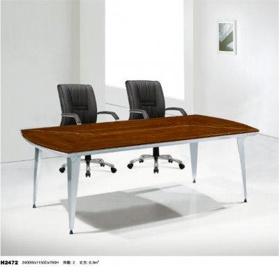會議桌H2472
