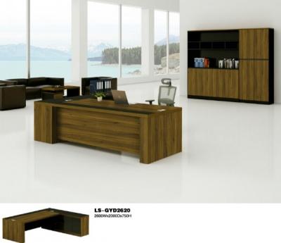 現代辦公家具LS-GYD2620