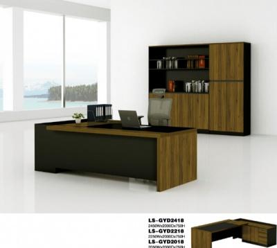現代辦公家具LS-GYD2418