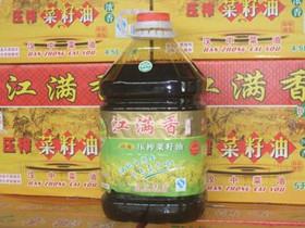 江满香压榨浓香菜籽油