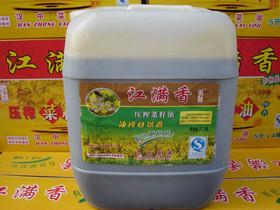 江满香压榨菜籽油