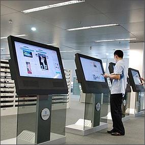 廣州輝旭電子科技有限公司觸摸一體機代理政...