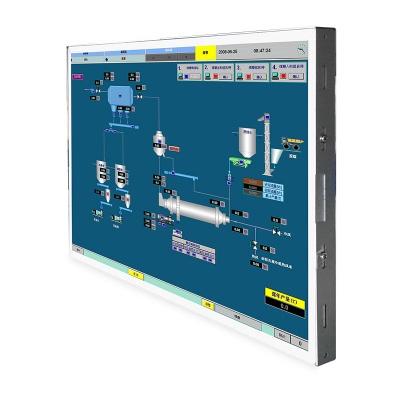22寸工業顯示器開放式
