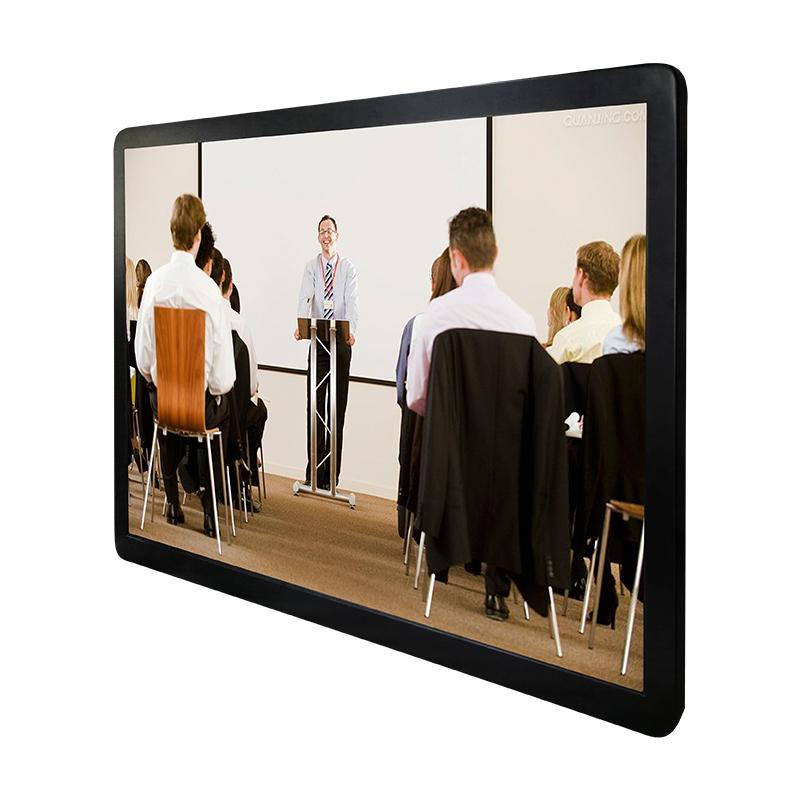 黑色壁掛式教學會議一體機