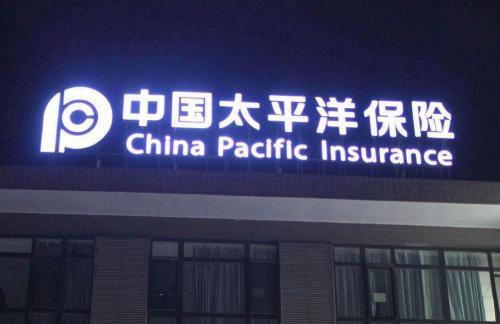 成都广告制作之楼顶招牌大字制作...