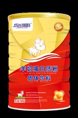 羊奶蛋白质粉