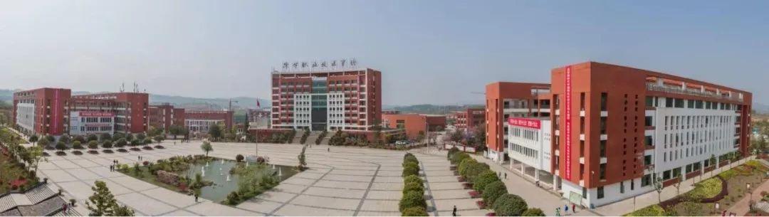 毕节市职业技术学院简介:2019招生简章
