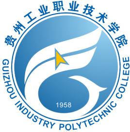 贵州工业职业技术学院:(中专部2019年...