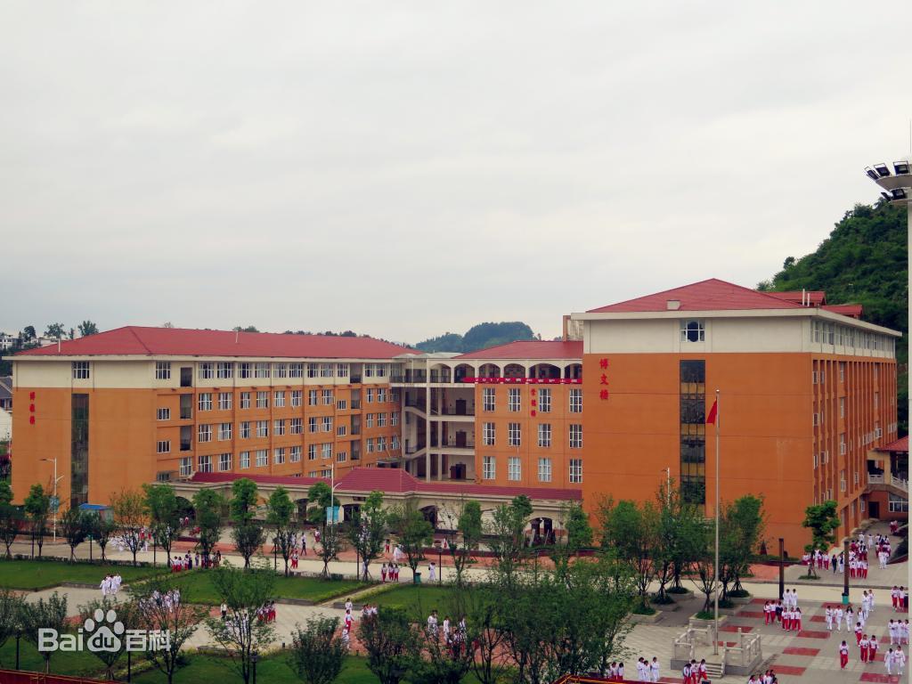 贵州护理职业技术学院:(中专部2019年...