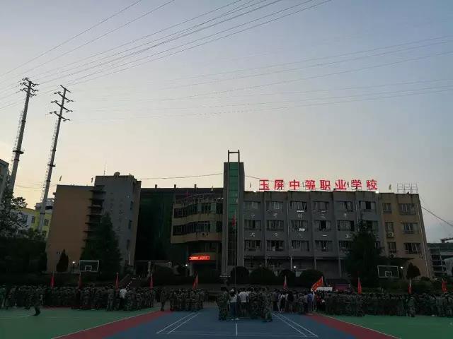 玉屏县自治县中等职业学校简介:2...