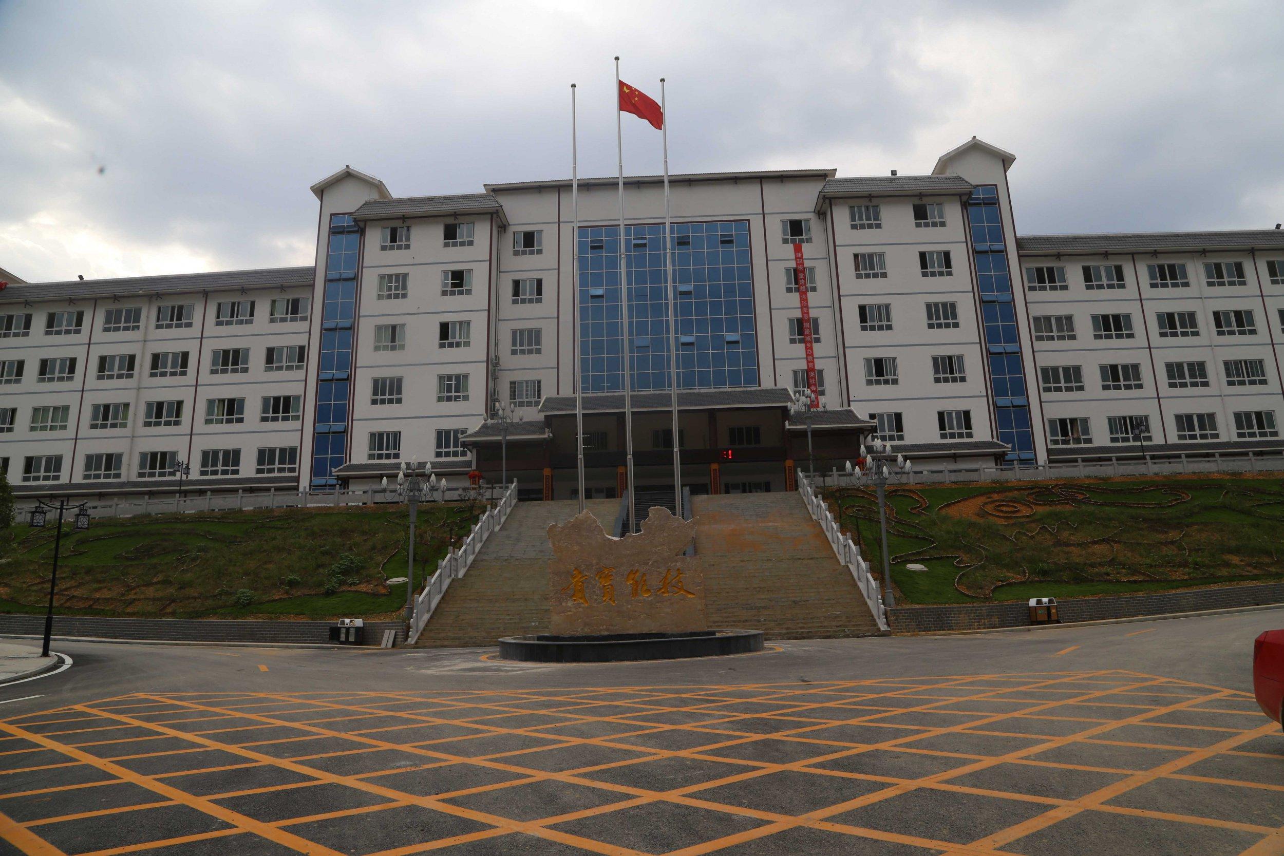三都水族自治县中等职业技术学校:招生计划:学校专业: