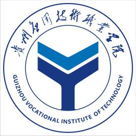 贵州应用技术职业学院:中专部招生计划: