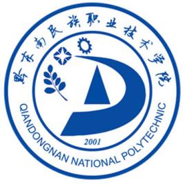 黔东南州民族职业技术学院:中职部招生计划...